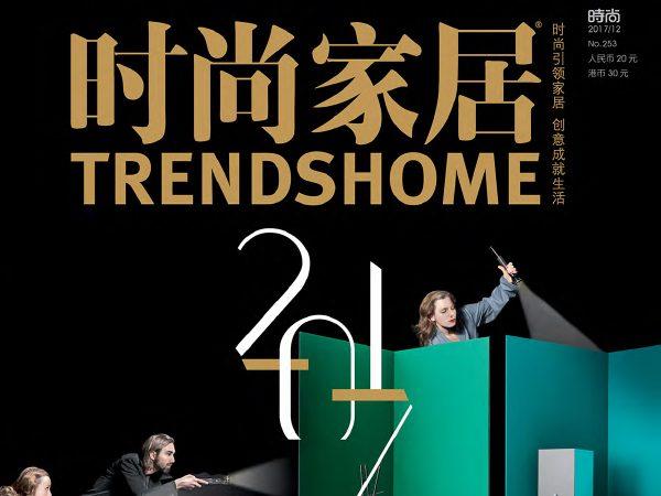 Timothy Jacob Jensen Trendshome magazine 2017 press feature
