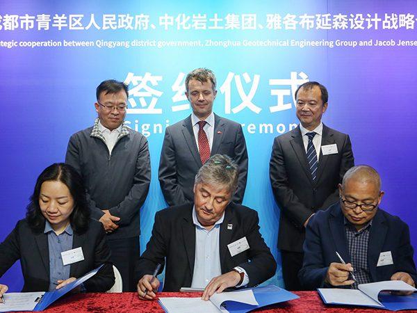 Crown Prince Frederik of Denmark, CGE, Qingyang District Chengdu and Timothy Jacob Jensen