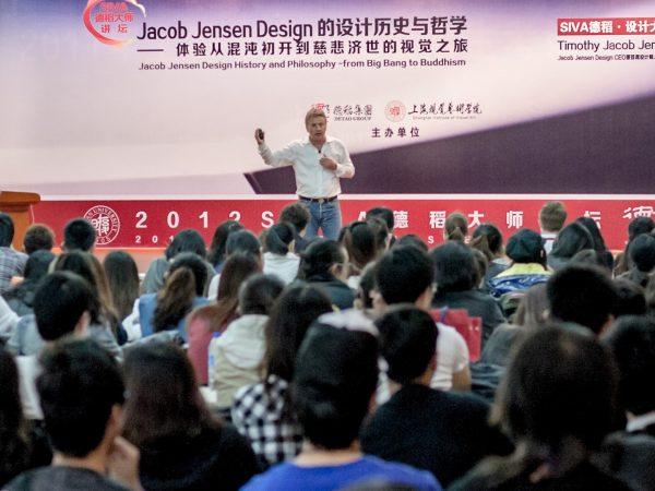 Timothy Jacob Jensen keynote speech in China design award Shanghai Institute of Visual Art